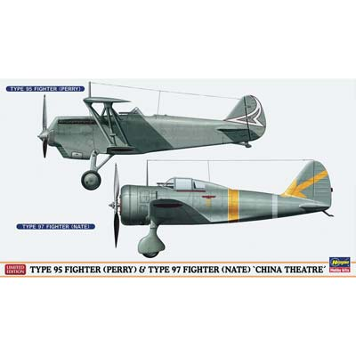 02176 1/72 Type 95 & Type 97 Fighters (2 kits)  (Part # HSGS2176)