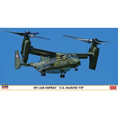 02159 1/72 MV-22B Osprey US Marine VIP (Part # HSGS2159)