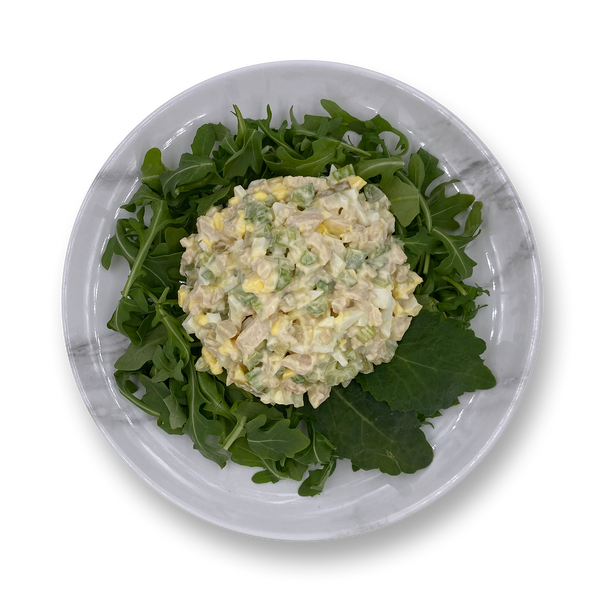 Southern Chicken Salad (Next Day Delivery)