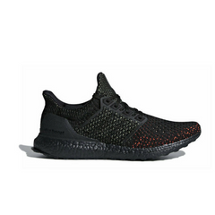 adidas Ultra Boost Clima - leaders1354