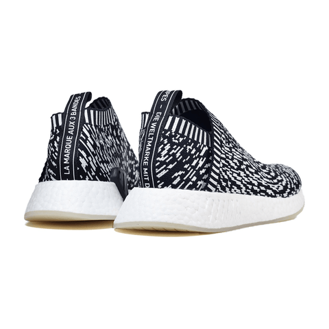 "Adidas NMD City Sock 2 CS2 ""Core Black"""