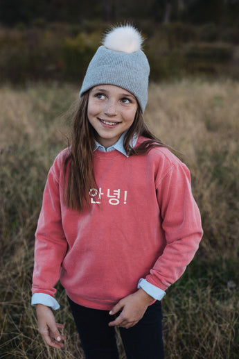 Watermelon Sweatshirt | Italian, Spanish, French, German, Chinese, Korean