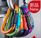 8CM LOCKING TYPE D QUICK DRAW HANGING CARABINER BACKPACK BUCKLE