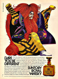 "1971 Suntory Royal Whisky Ad ""Japanese Lion Dancer""-Original-Stills Of Time"
