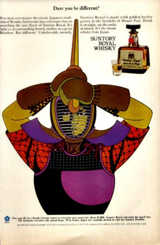 "1970 Suntory Royal Whisky Ad ""Samurai Kendo""-Original-Stills Of Time"
