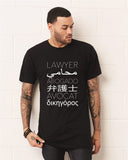 Multilingual Lawyer Droptail Tee - Future Professionals Apparel, LLC.