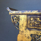 Gold Leaf Asian Antique Looking Accent Table