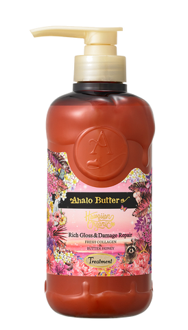 Hawaiian Organic Conditioner