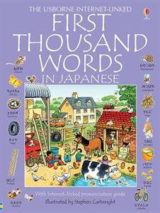 First Thousand Words Japanese