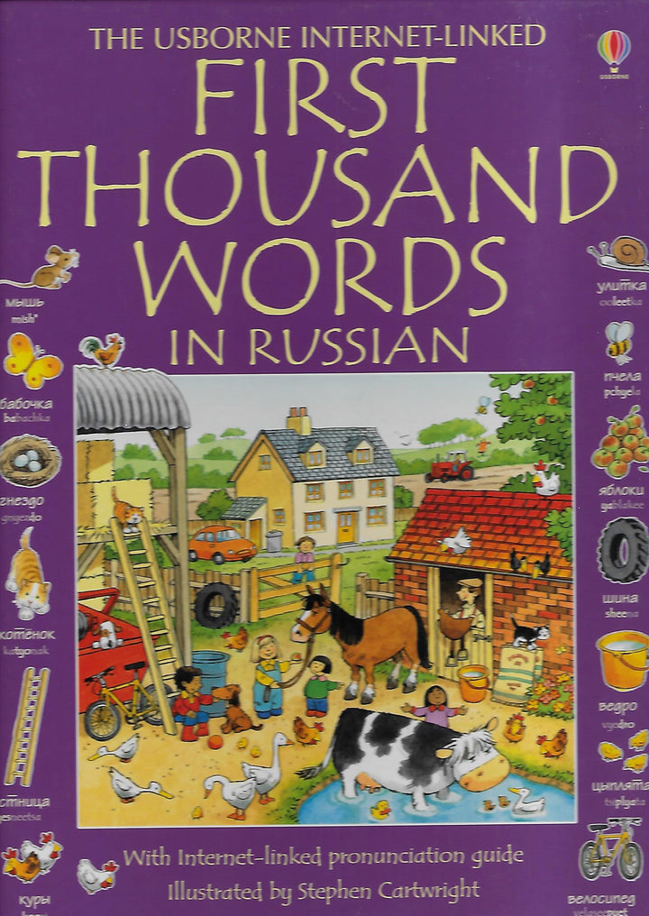 First Thousand Words Russian