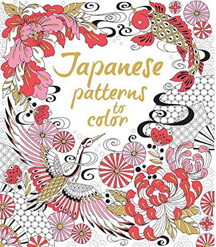 Japanese Patterns to Color Coloring Book