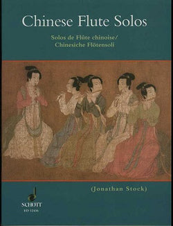 Chinese flute solos (Jonathan Stock)