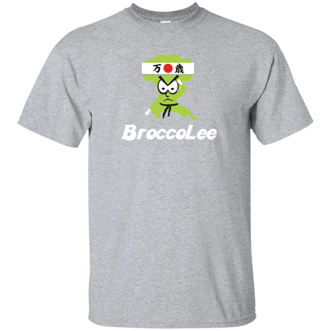 Veggie T-shirt - Broccoli Shirt - Vegan Cute Tshirt - Vegetarian Tees - Funny Vegetarian Tee - Broccoli Tee - Cute Broccoli Shirt