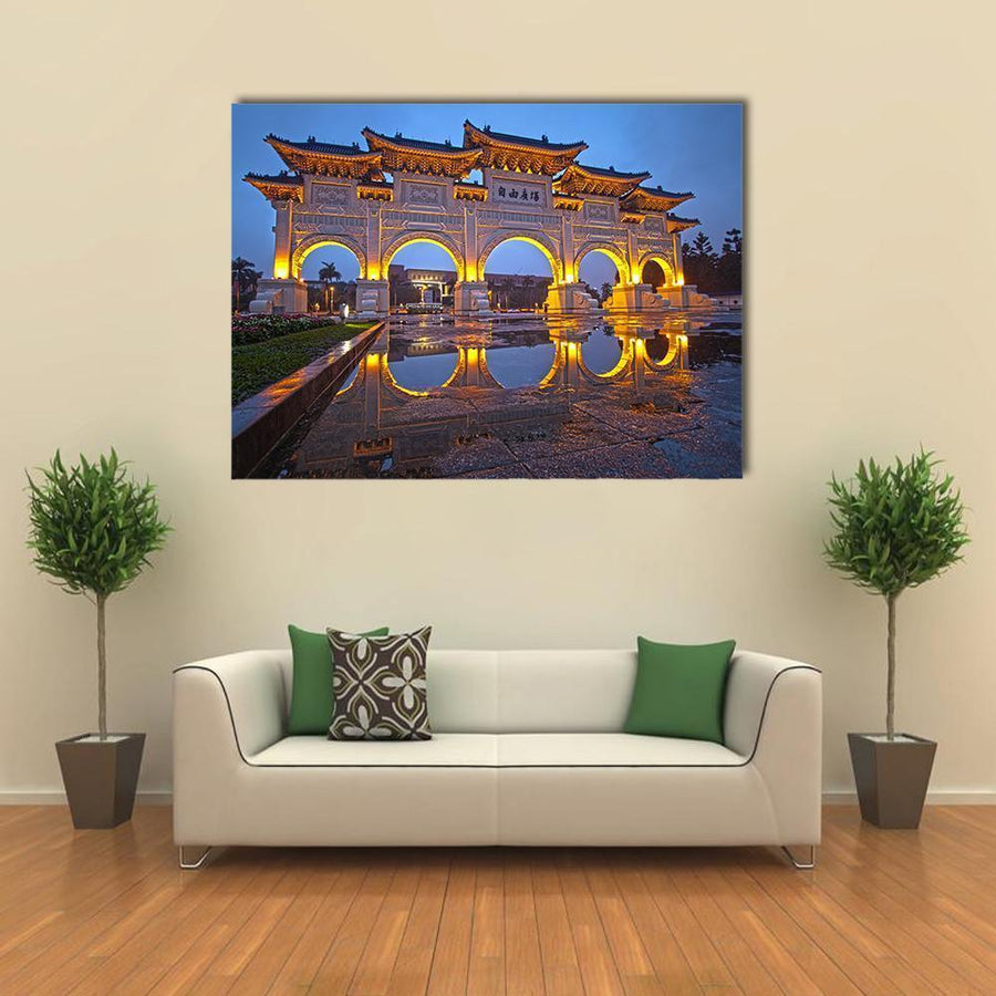 Chiang Kai Shek Memorial Hall At Night Multi Panel Canvas Wall Art 4 Horizontal / Small / Gallery Wrap Tiaracle