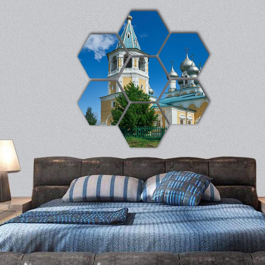 Church Of The Resurrection Of Christ Hexagonal Canvas Wall Art 1 Hexa / Small / Gallery Wrap Tiaracle