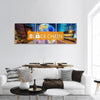 Concept Of Blockchain Panoramic Canvas Wall Art 3 Piece / Small Tiaracle