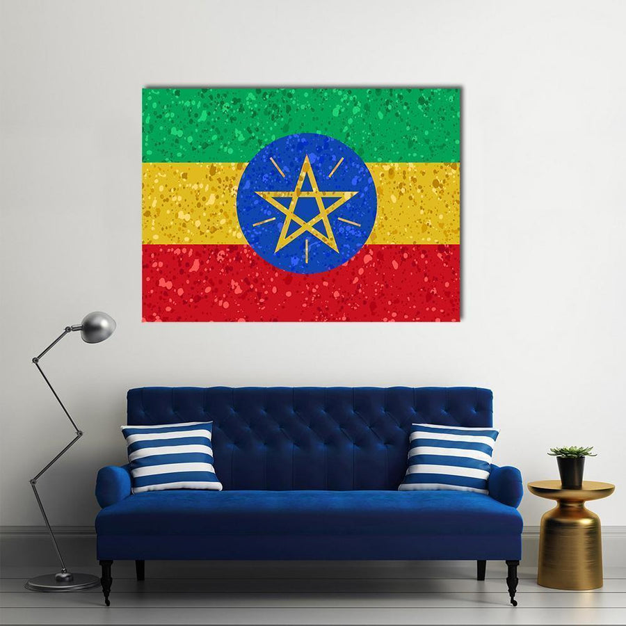Ethiopian Flag Canvas Wall Art-5 Horizontal-Small-Gallery Wrap-Tiaracle