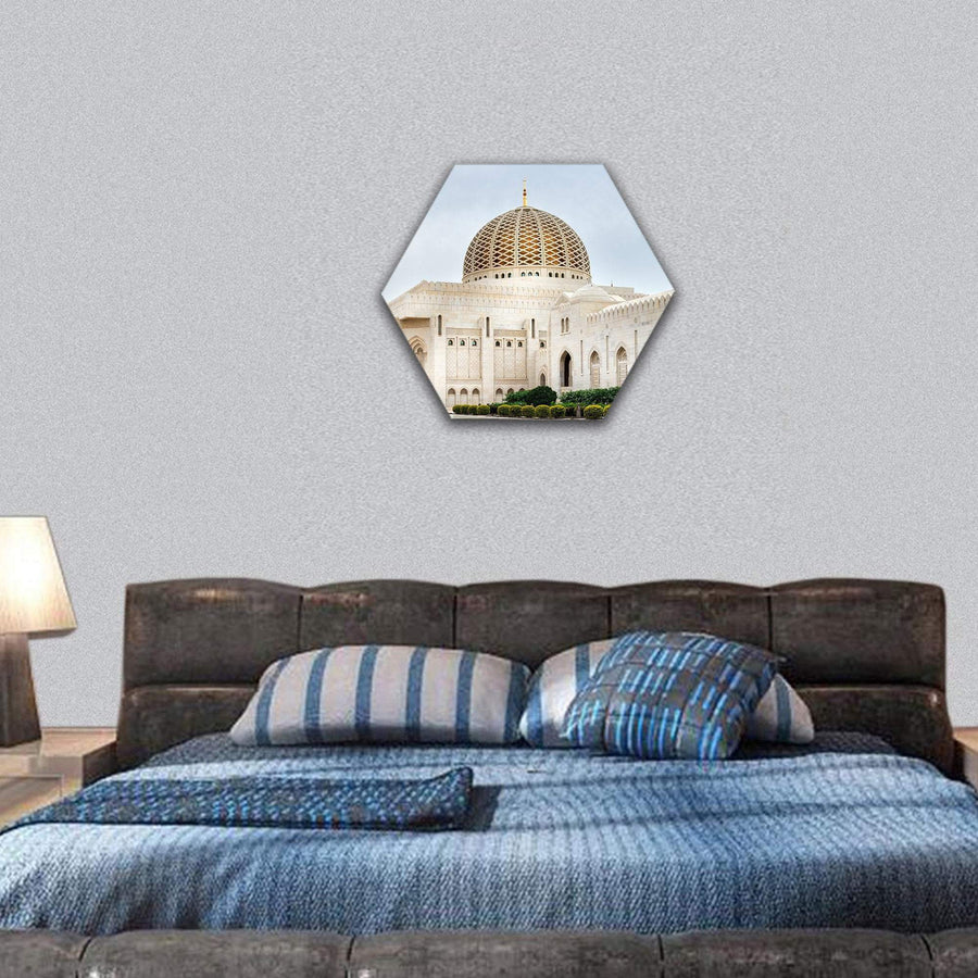 Grand Sultan Qaboos Mosque In Muscat Hexagonal Canvas Wall Art 7 Hexa / Small / Gallery Wrap Tiaracle
