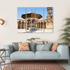 Omayyad Mosque Multi Panel Canvas Wall Art 4 Horizontal / Small / Gallery Wrap Tiaracle