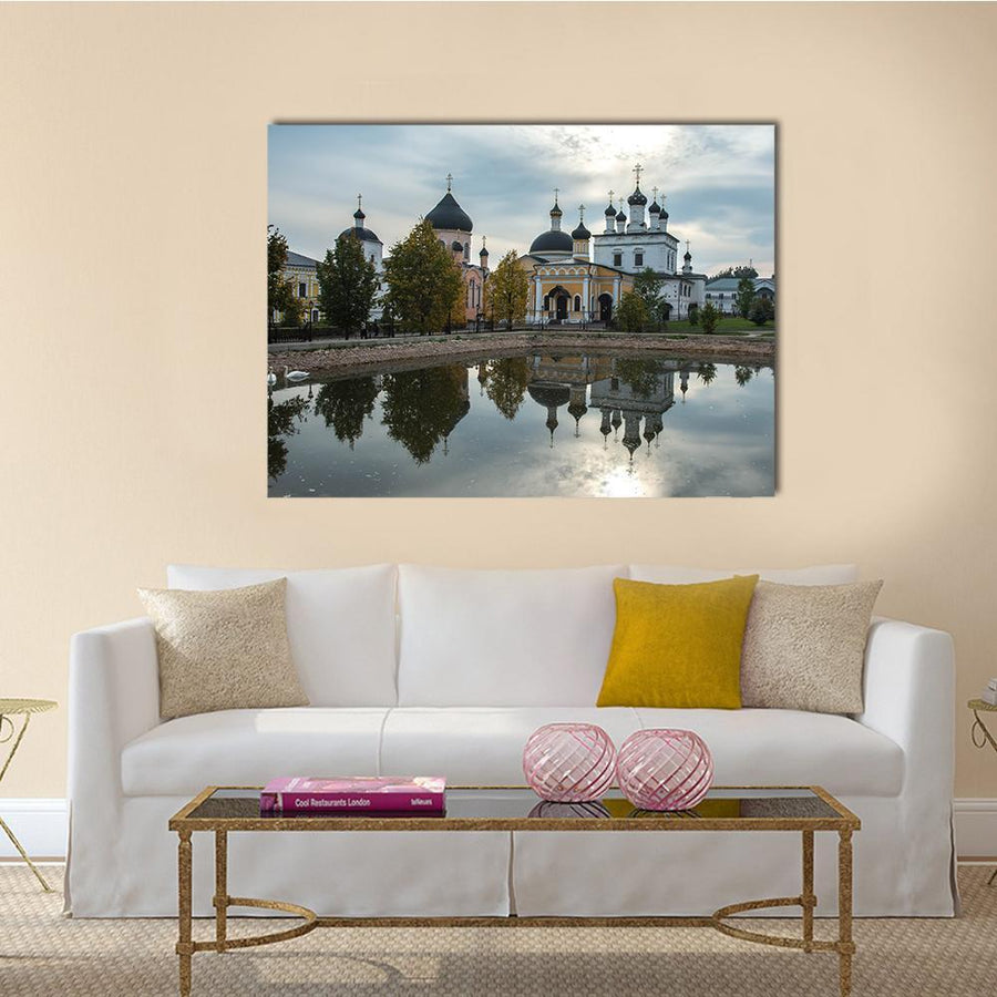 Russian Orthodox Church Canvas Wall Art-4 Horizontal-Small-Gallery Wrap-Tiaracle