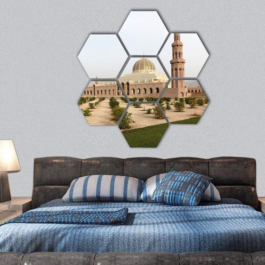 Sultan Qaboos Grand Mosque In Muscat Hexagonal Canvas Wall Art 1 Hexa / Small / Gallery Wrap Tiaracle