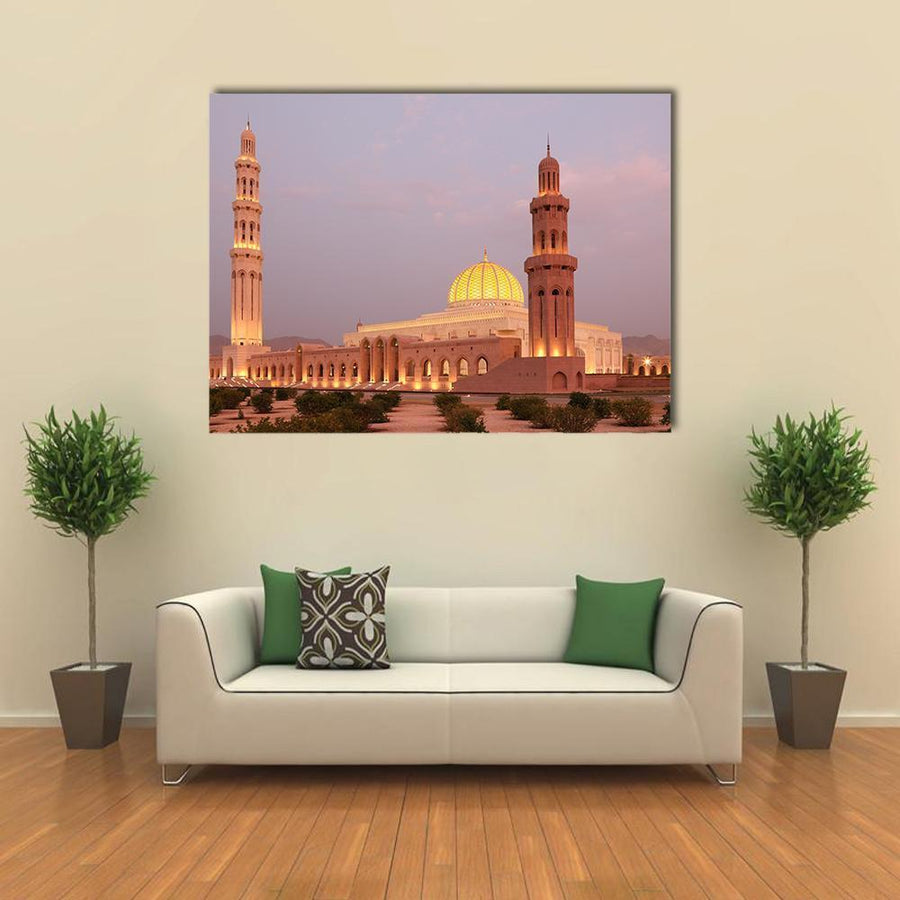 Sultan Qaboos Grand Mosque Multi Panel Canvas Wall Art 4 Horizontal / Small / Gallery Wrap Tiaracle