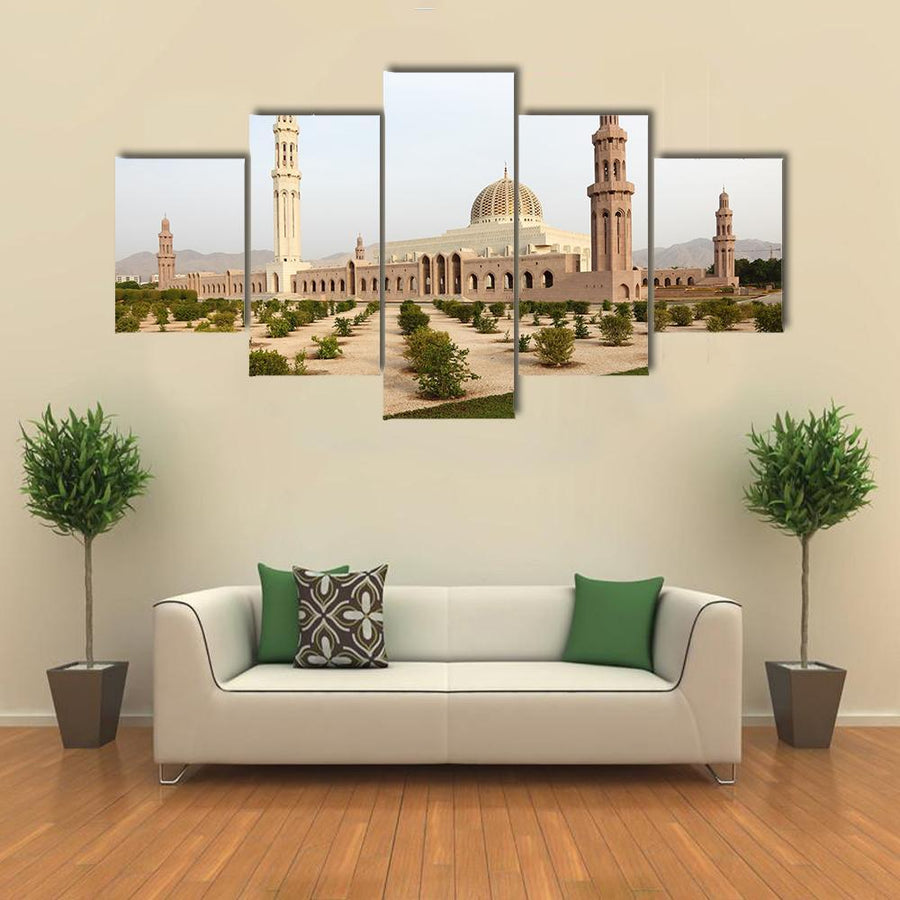 Sultan Qaboos Grand Mosque In Muscat Multi Panel Canvas Wall Art 1 Piece / Medium / Canvas Tiaracle