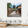 Yasaka Pagoda And Sannen Zaka Street Canvas Wall Art-4 Square-Small-Gallery Wrap-Tiaracle