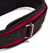2006 Schiek Contour Weight Lifting Belt Burgundy Buckle