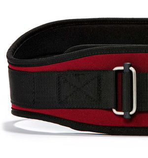 2006 Schiek Contour Weight Lifting Belt Burgundy Front Close Up