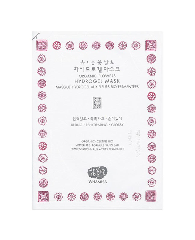 Organic Flowers Fermented Hydrogel Mask