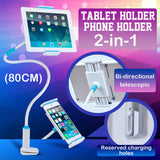 Universal & Flexible Tablet / Phone Stand Holder