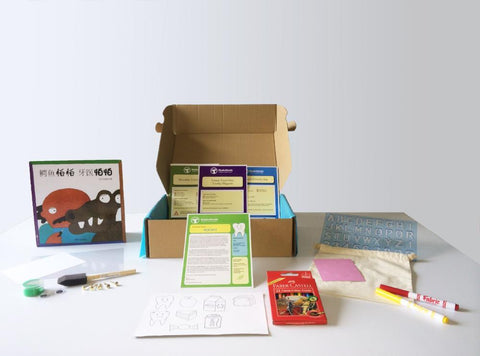 KinderHands Tooth Theme Book Box - Petit Fab Singapore