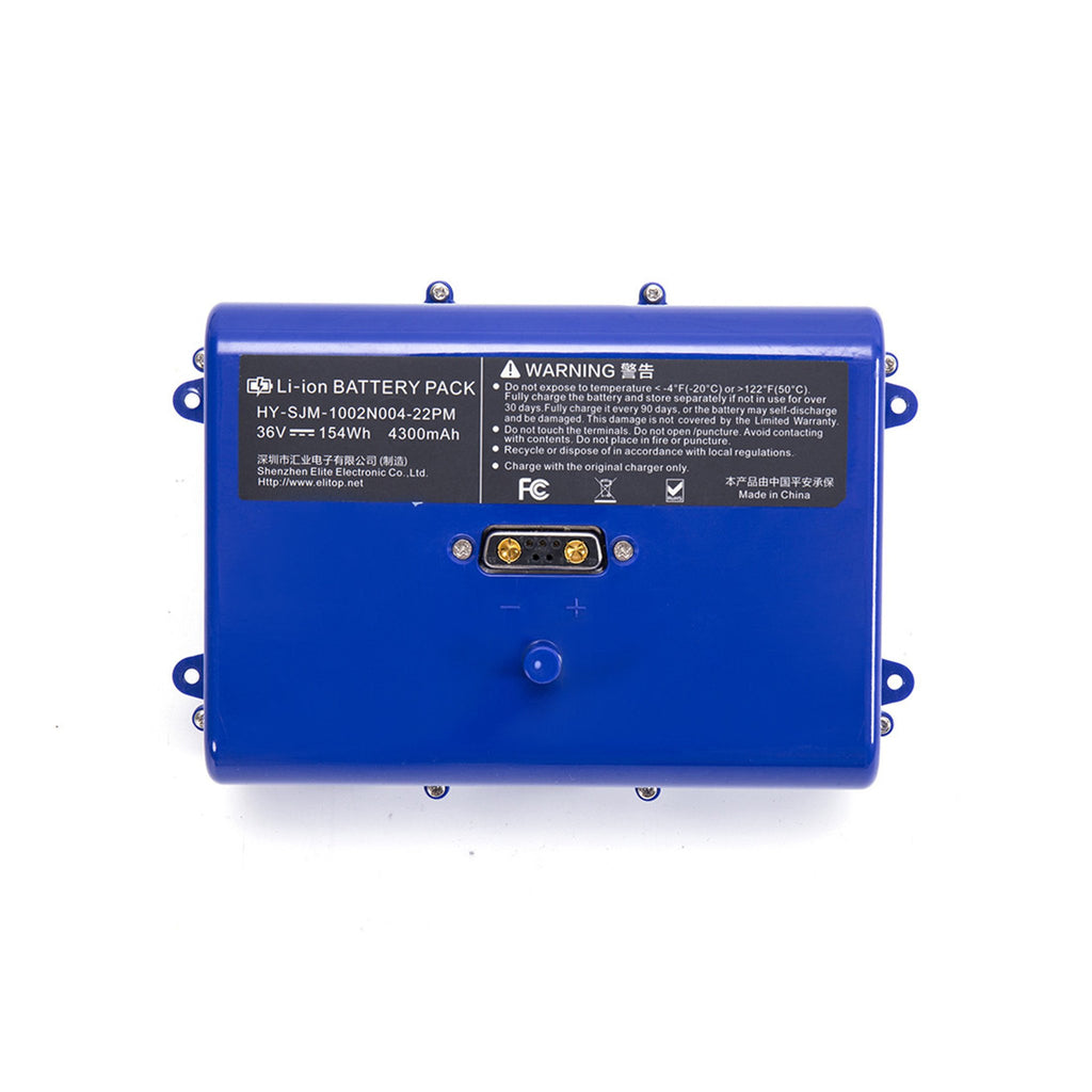 Gemini Replacement Battery - Blue