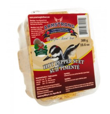 Hot Pepper Suet 320g