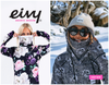 eivy snowboard gear for women