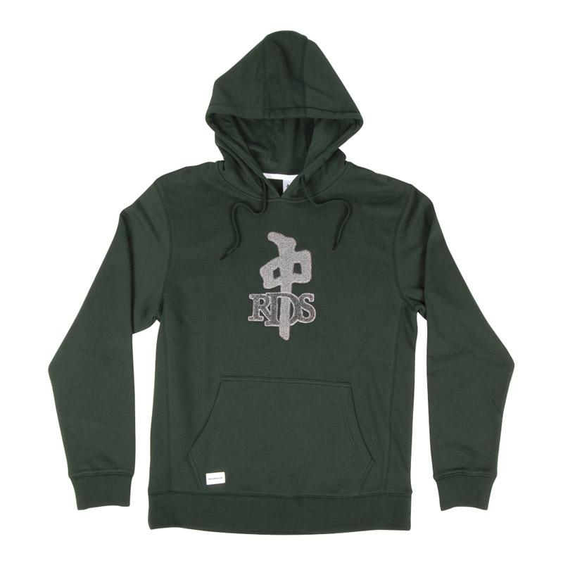 RDS OG Chenille Pullover Hoodie Bottle Green/Grey MENS APPAREL - Men's Pullover Hoodies RDS