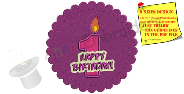 First Birthday Machine Embroidery Design-1st Happy Birthday- INSTANT DOWNLOAD-pes