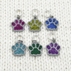 Set of six silver and glitter enamel pet paw charms snag free ring stitch markers for knitting by Pretty Warm Designs