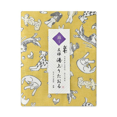 Yuzen Fine Mesh Bath Towel - Bow Dog Yellow