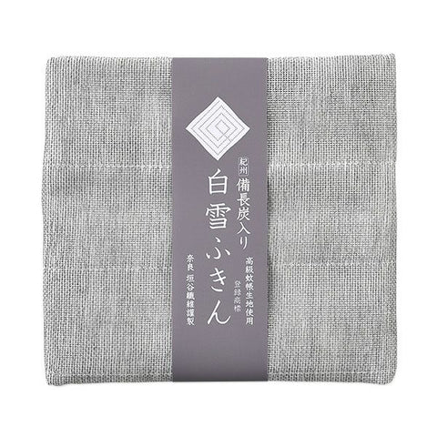 Binchotan Charcoal Dish Cloth