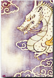 Dragon and Clouds Illustrated Postcard