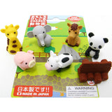 Eraser Set - Zoo Animals
