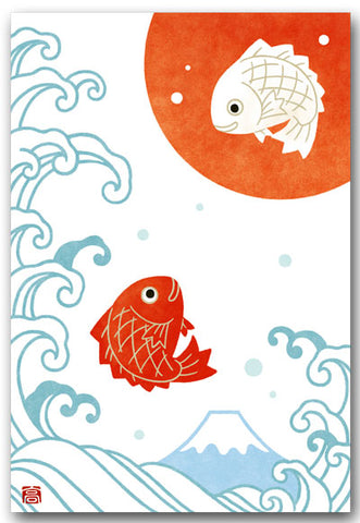 Tai Fish Illustrated Postcard