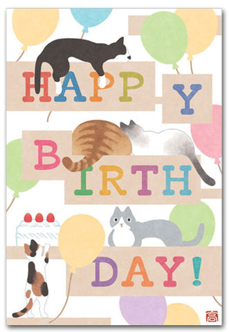 Birthday Cat Illustrated Postcard