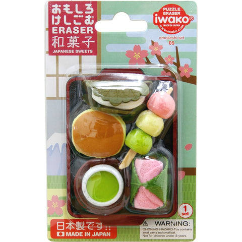 Eraser Set - Japanese Sweets