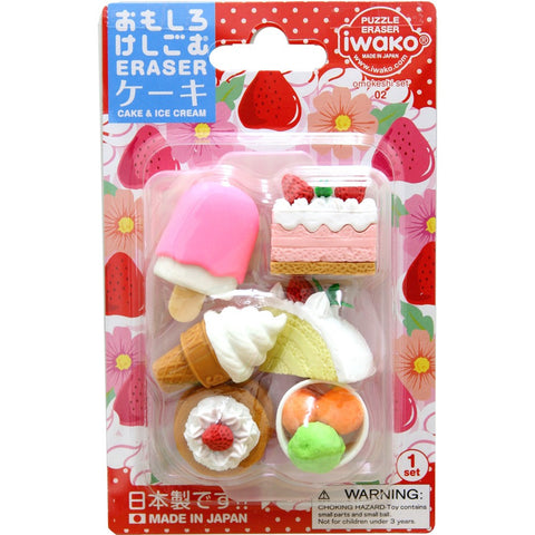 Eraser Set - Cake & Ice Cream