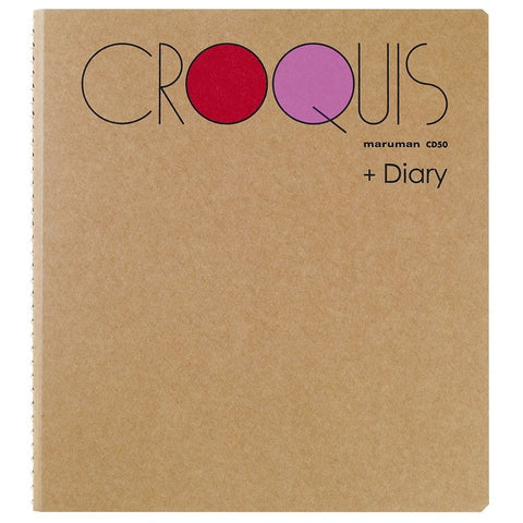 Croquis Diary Sketchbook - SQ/S