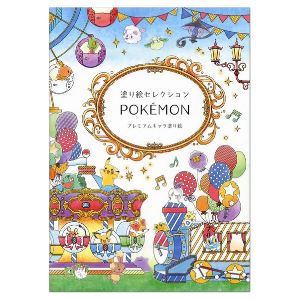 Colouring Book - Pokemon