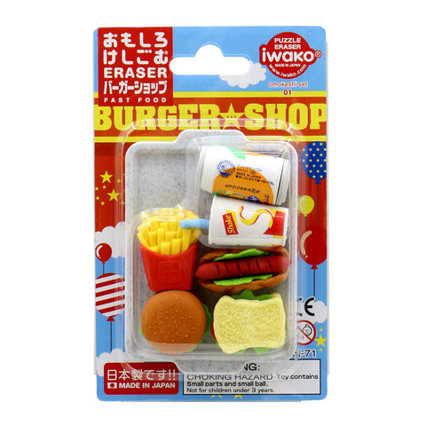 Eraser Set - Fast Food